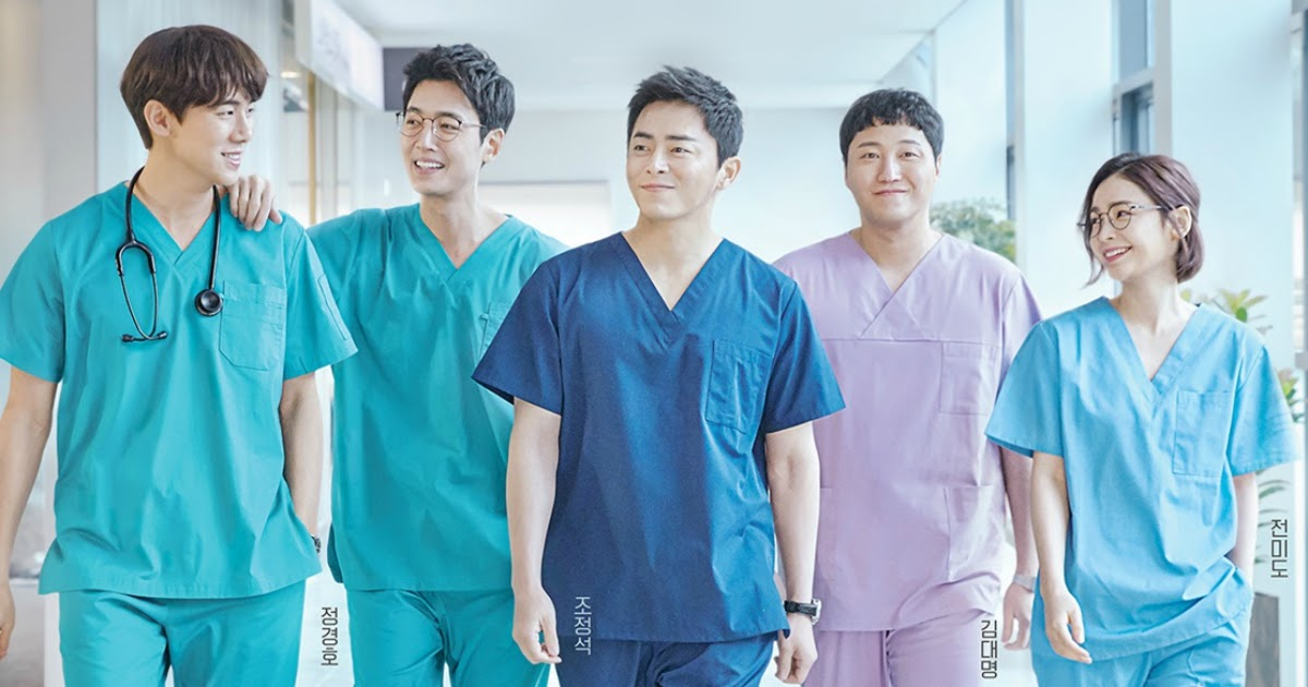 , Hospital Playlist Season 2 What Is Release Date & More