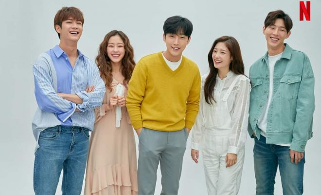 My First First Love TV Show Poster
