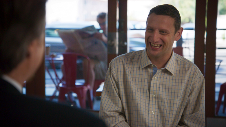 I Think You Should Leave with Tim Robinson!